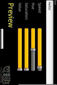 手机LED滚动显示屏截图2