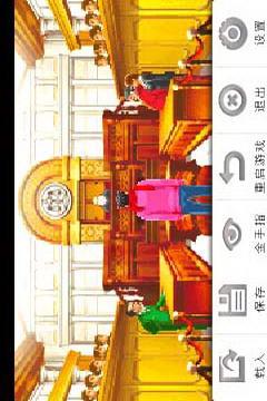 逆转裁判3电脑版截图3
