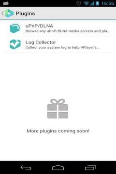 VPlayer视频播放器截图4