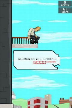 疯狂自杀截图4