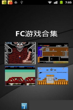 FC游戏合集电脑版截图3