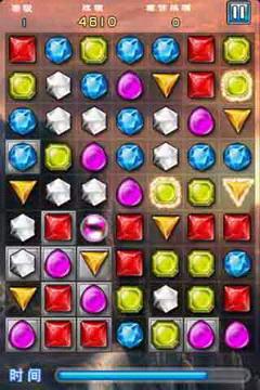宝石迷阵截图2