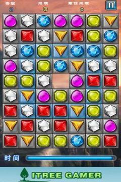 宝石迷阵截图3