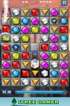 宝石迷阵截图4