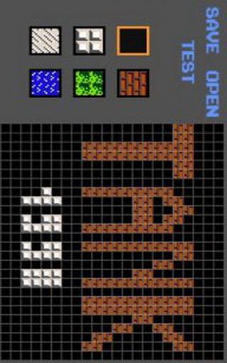 坦克大战1990安卓版截图3