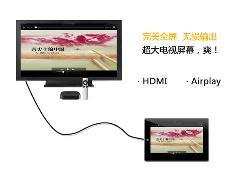 QQ影音HD截图3