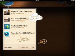 QQ影音HD截图1