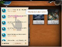 QQ影音HD截图2