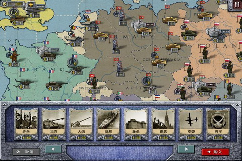 欧陆战争2 HD截图4