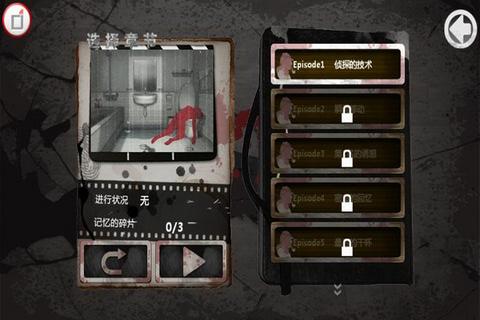 口袋侦探2 汉化版电脑版截图4