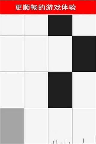 别踩白块儿2截图4