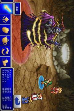 最终幻想3中文版截图3