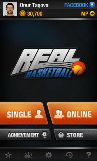 真实篮球电脑版截图2