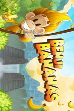 猴子香蕉app截图1