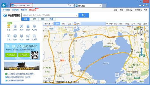 腾讯地图街景可以让我们全景看地图