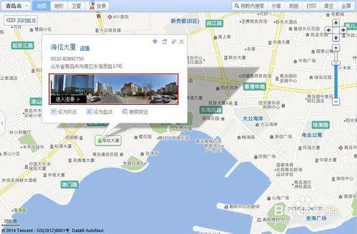 腾讯地图街景使用教程