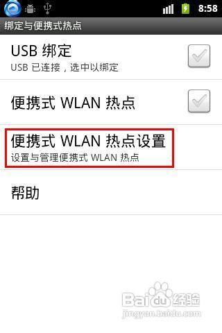 热点资讯怎么关闭_历趣app下载 资讯 教程 手机wifi热点怎么设置?