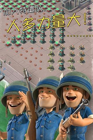 海岛奇兵截图4