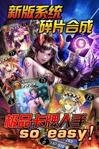 魔卡幻想app截图3