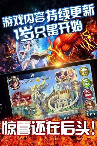 魔卡幻想app截图2