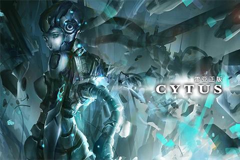 Cytus电脑版截图2