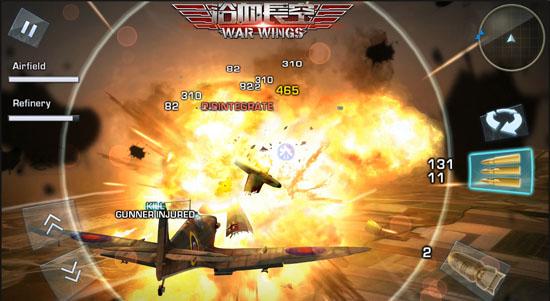 图3-《浴血长空》热血空战场景