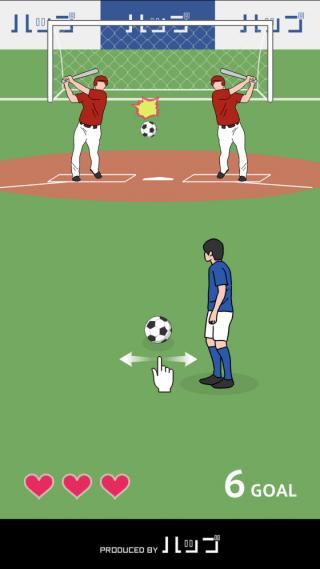奇怪的任意球截图3