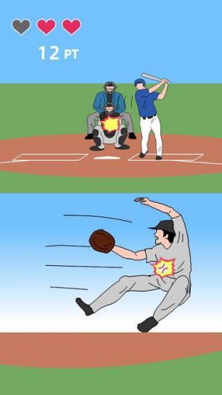 奇怪的投手截图3