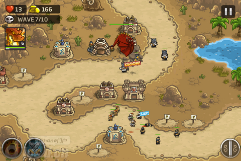 皇家守衛軍 1.1 Flash 獨立版 超級經典好看的 Flash 塔防游戲