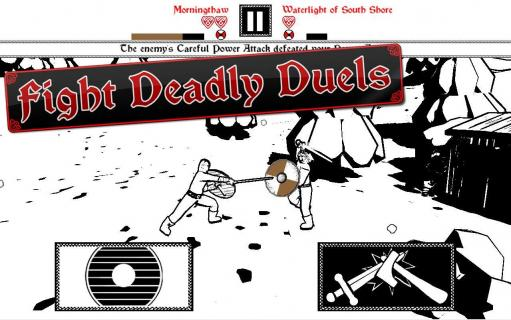剑与荣耀电脑版截图3