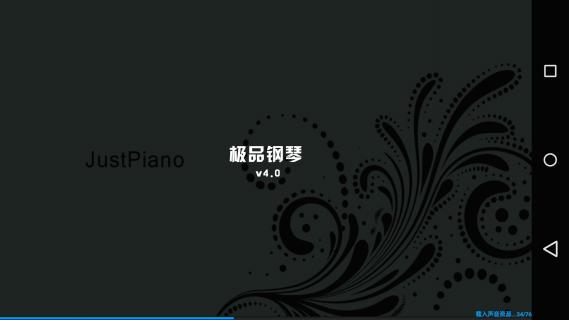 极品钢琴电脑版截图1