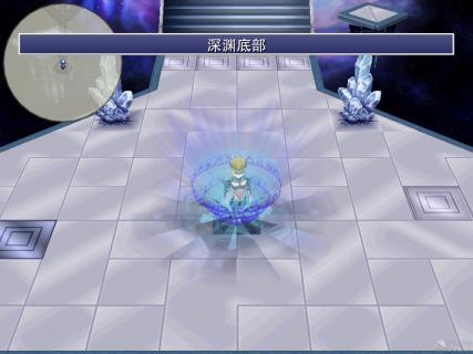最终幻想IV截图3