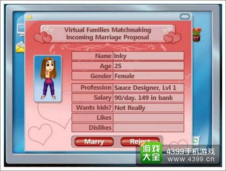 虚拟结婚网站_虚拟家庭结婚