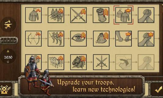 中世纪战争战略与战术截图3