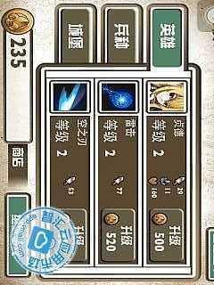 女神塔防截图2