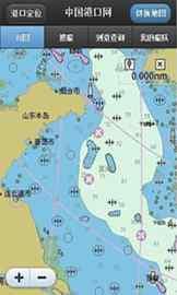 船舶跟踪手机版ShipTracker截图1