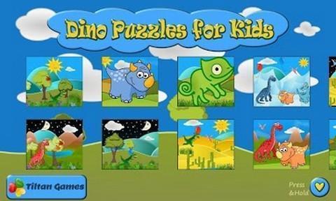孩子们的恐龙拼图截图1