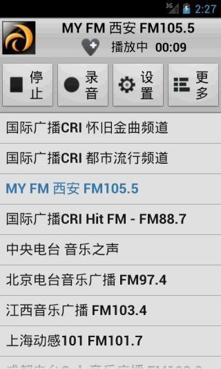 龙卷风收音机截图2