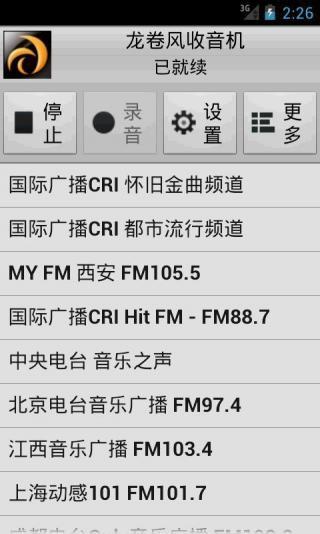 龙卷风收音机电脑版截图1