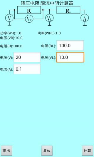 荣耀 手 环 3 nfc 版