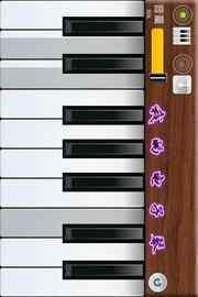 真实电子琴截图3