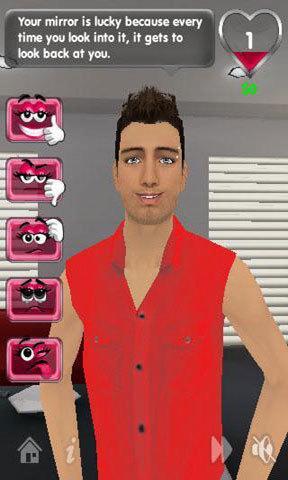 我的虚拟男朋友截图4