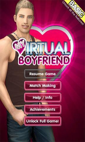 我的虚拟男朋友截图2