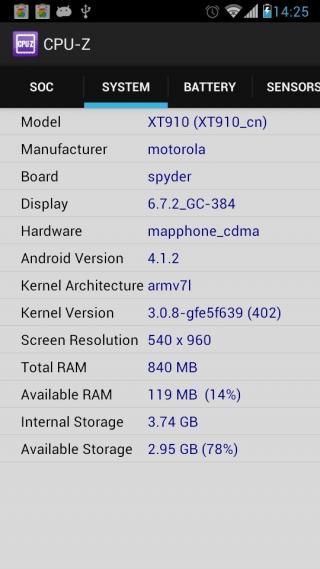 CPU截图2