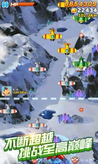 全民飞机大战电脑版截图3
