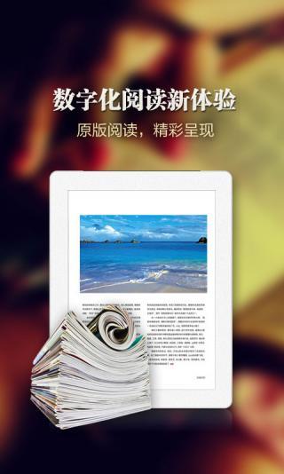 中国知网HD截图2