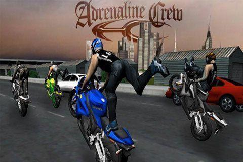 暴力摩托完整版app截图1