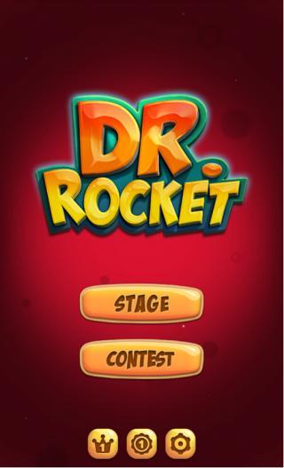 火箭博士截图3