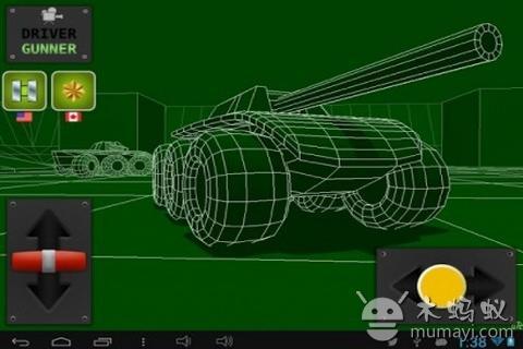 六轮大炮截图1
