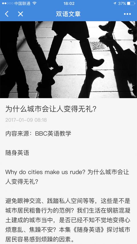 金山词霸翻译截图3